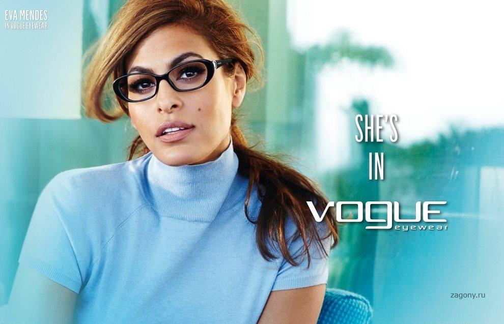 Большое поступление оправ бренда Vogue
